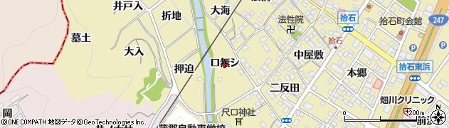 愛知県蒲郡市拾石町(口無シ)周辺の地図