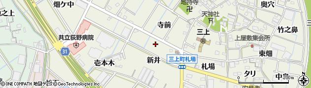 愛知県豊川市三上町(東神子地)周辺の地図