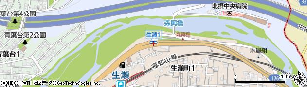 生瀬1周辺の地図