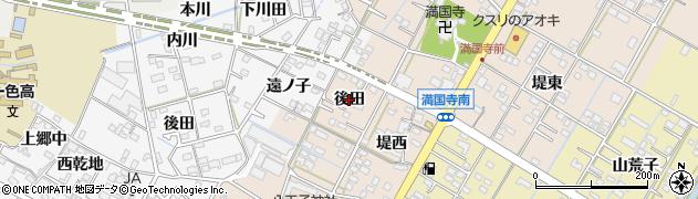 愛知県西尾市一色町味浜(後田)周辺の地図