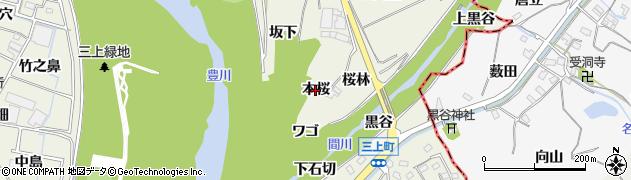 愛知県豊川市三上町(本桜)周辺の地図