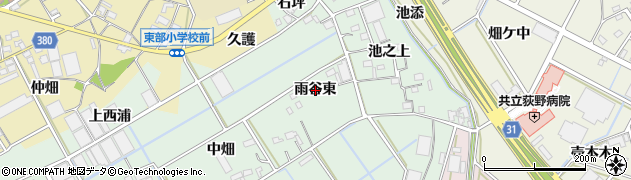 愛知県豊川市三谷原町(雨谷東)周辺の地図