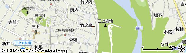 愛知県豊川市三上町(竹之鼻)周辺の地図
