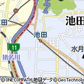 阪急交通社池田トラベルセンター
