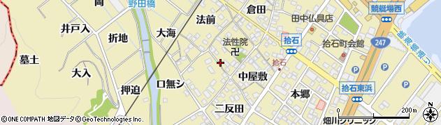愛知県蒲郡市拾石町(五反田)周辺の地図