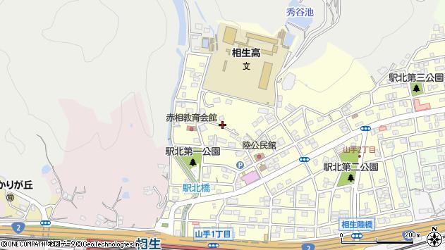 〒678-0001 兵庫県相生市山手の地図