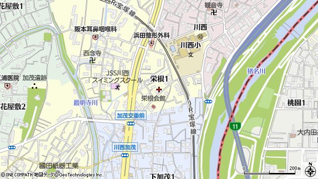 〒666-0021 兵庫県川西市栄根の地図