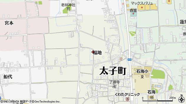 〒671-1534 兵庫県揖保郡太子町福地の地図