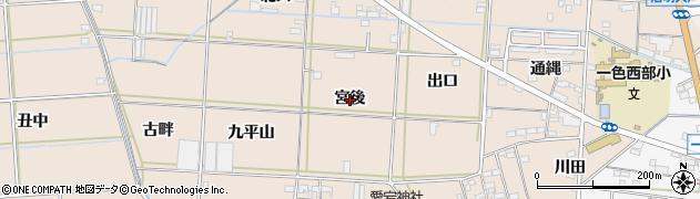 愛知県西尾市一色町治明(宮後)周辺の地図