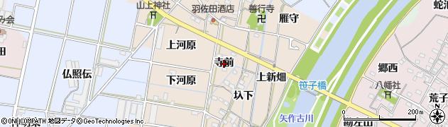 愛知県西尾市笹曽根町(寺前)周辺の地図