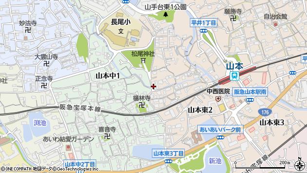 〒665-0881 兵庫県宝塚市山本東の地図
