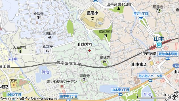 〒665-0883 兵庫県宝塚市山本中の地図