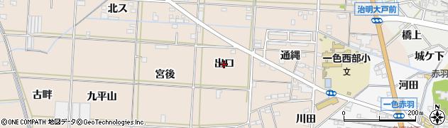 愛知県西尾市一色町治明(出口)周辺の地図