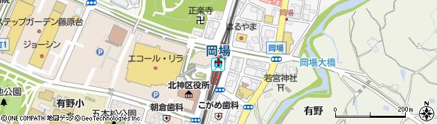 兵庫県神戸市北区周辺の地図