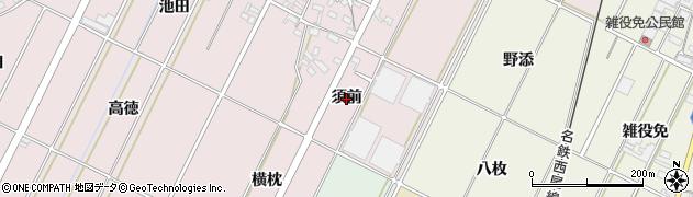 愛知県西尾市吉良町下横須賀(須前)周辺の地図