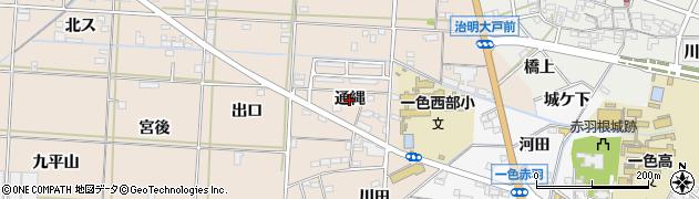 愛知県西尾市一色町治明(通縄)周辺の地図