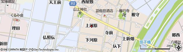 愛知県西尾市笹曽根町(上河原)周辺の地図