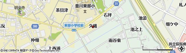 愛知県豊川市牧野町(久護)周辺の地図