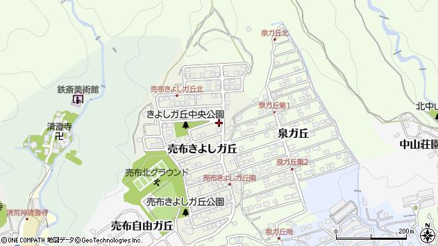 〒665-0855 兵庫県宝塚市売布きよしガ丘の地図
