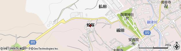 愛知県豊川市御津町広石(蛇塚)周辺の地図