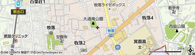 大阪府箕面市牧落周辺の地図