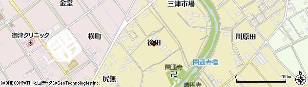 愛知県豊川市為当町(後田)周辺の地図