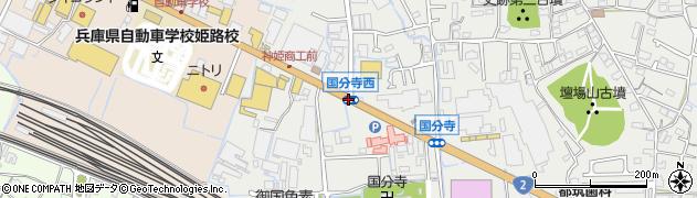 国分寺西周辺の地図