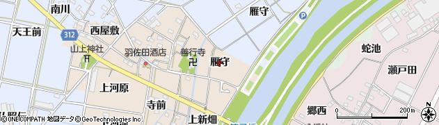 愛知県西尾市笹曽根町(雁守)周辺の地図