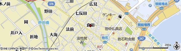 愛知県蒲郡市拾石町(倉田)周辺の地図