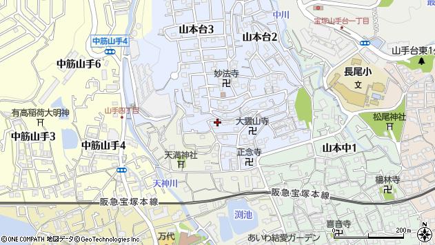 〒665-0885 兵庫県宝塚市山本台の地図
