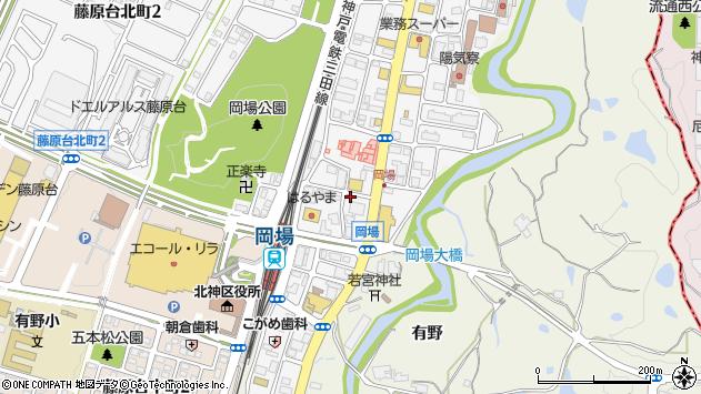 〒651-1313 兵庫県神戸市北区有野中町の地図