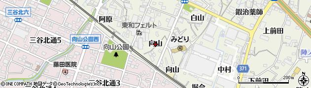 愛知県蒲郡市豊岡町(向山)周辺の地図