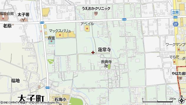 〒671-1535 兵庫県揖保郡太子町蓮常寺の地図