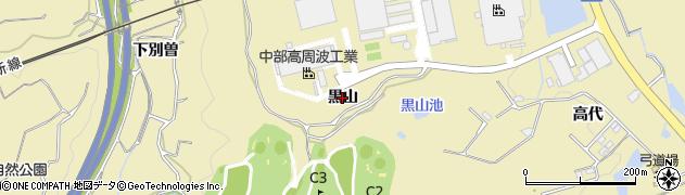 愛知県武豊町(知多郡)冨貴(黒山)周辺の地図