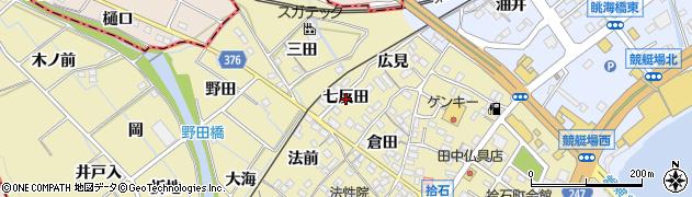 愛知県蒲郡市拾石町(七反田)周辺の地図