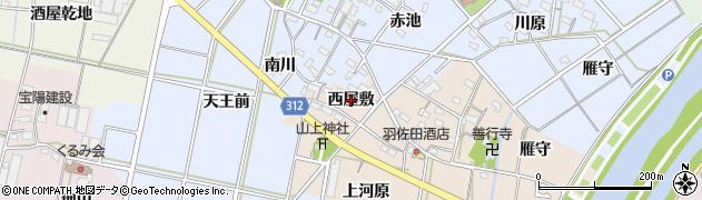 愛知県西尾市笹曽根町(西屋敷)周辺の地図