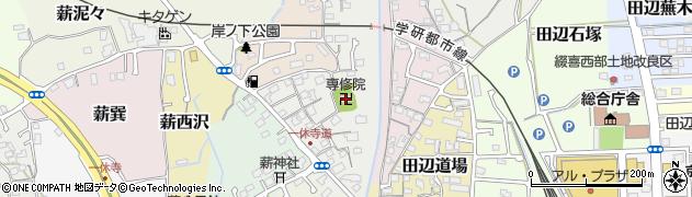 専修院周辺の地図