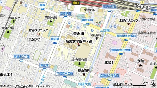 〒670-0964 兵庫県姫路市豊沢町の地図