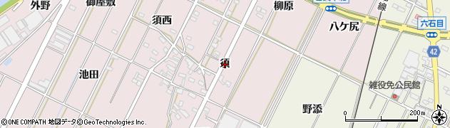 愛知県西尾市吉良町下横須賀(須)周辺の地図