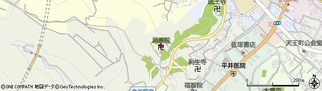 洞善院周辺の地図