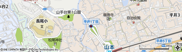 平井1周辺の地図