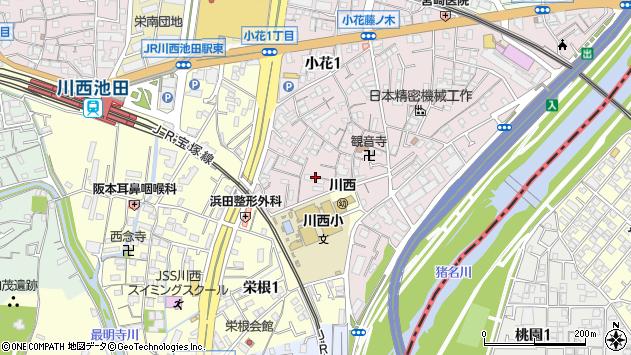 〒666-0015 兵庫県川西市小花の地図