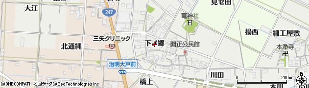 愛知県西尾市一色町開正(下ノ郷)周辺の地図