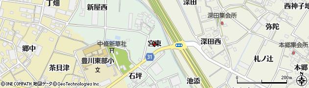 愛知県豊川市三谷原町(宮東)周辺の地図