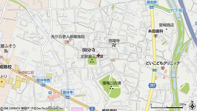 〒671-0234 兵庫県姫路市御国野町国分寺の地図