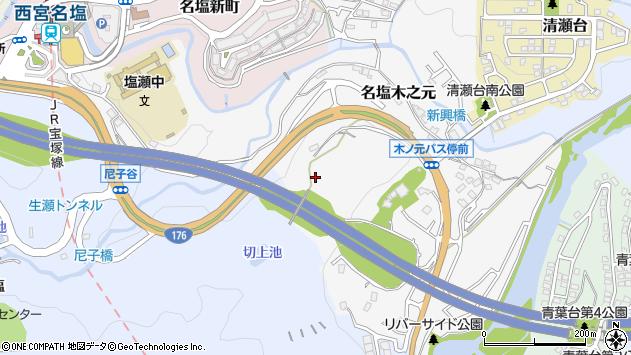 〒669-1136 兵庫県西宮市名塩木之元の地図