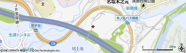 兵庫県西宮市名塩木之元周辺の地図