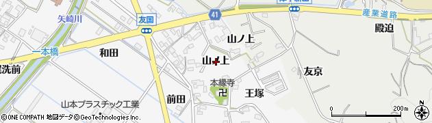 愛知県西尾市吉良町友国(山ノ上)周辺の地図
