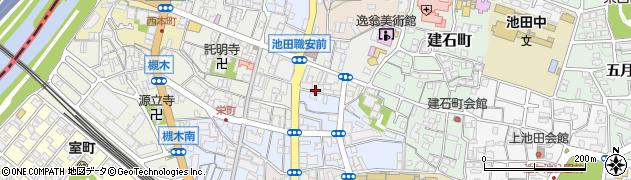 大阪府池田市栄本町11周辺の地図