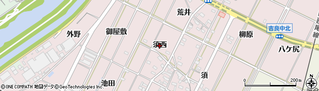 愛知県西尾市吉良町下横須賀(須西)周辺の地図